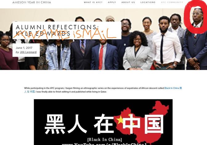 AYC Alumni Reflection