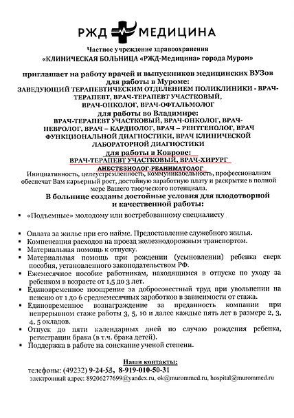 Заявка2.TIF