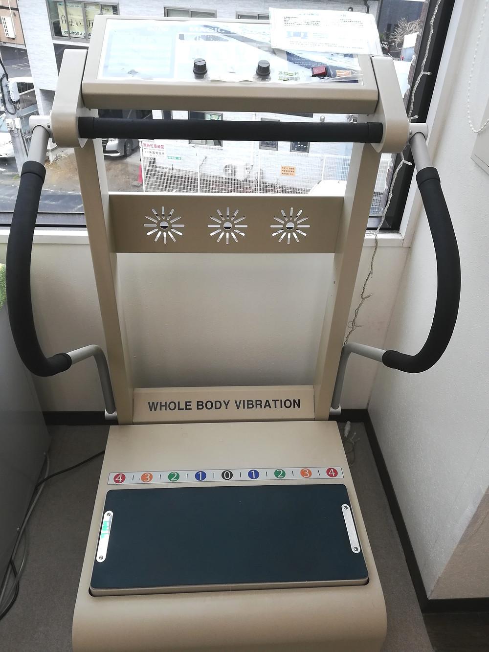 やまうら整骨院 仙台市青葉区 ダイエット トレーニング リハビリ 気軽にできる運動