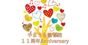 ☆11周年記念☆