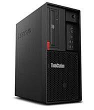 Lenovo ws p330.jpeg