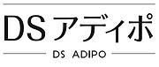 アディポネクチンサプリのDSアディポ