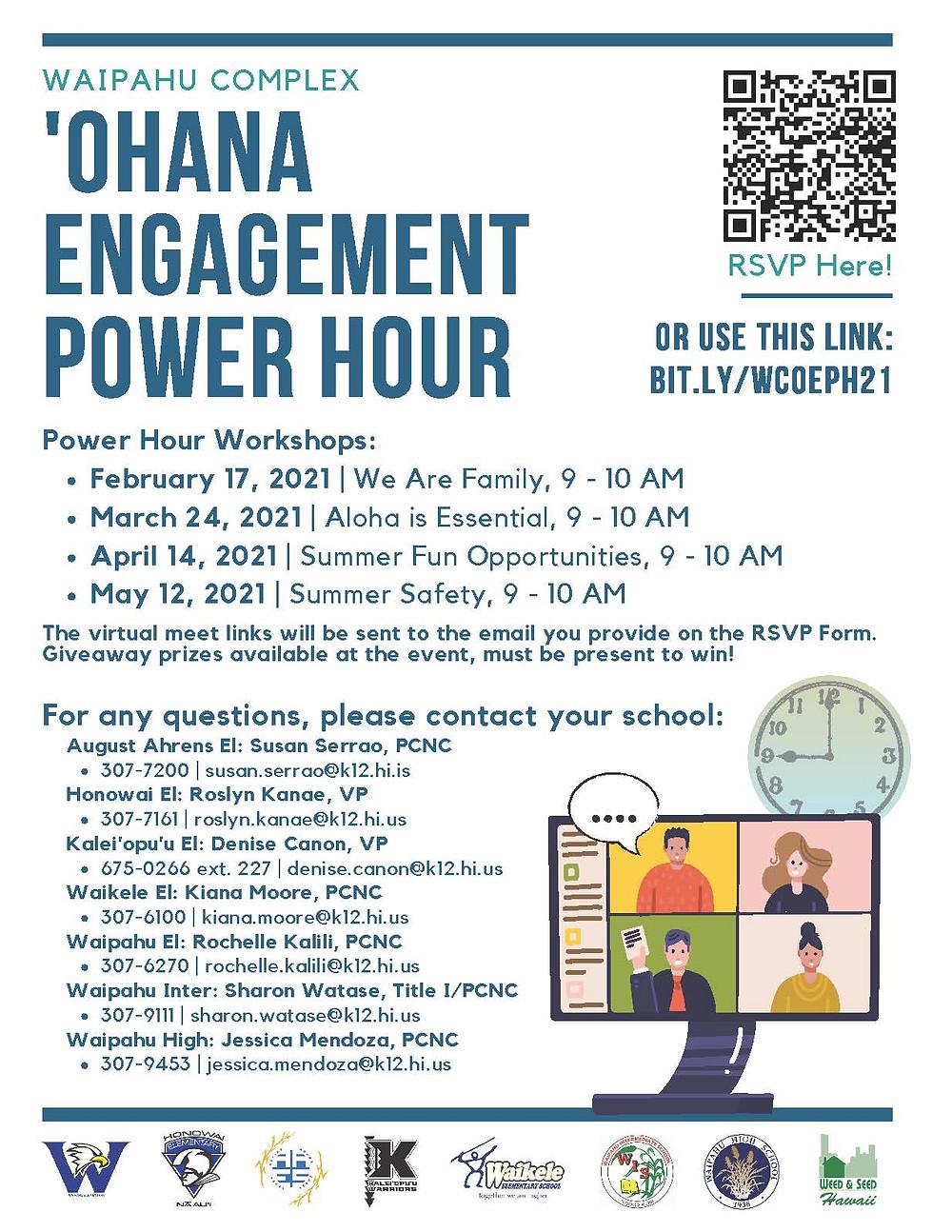 Engagement Hour Flyer