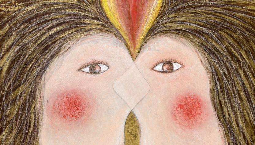 Il terzo occhio (particolare)