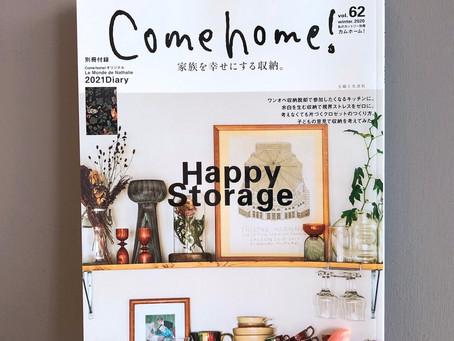 讓全家人幸福的收納| 日雜《Come home!》vol.62收納重點