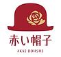 akai boshi 紅帽子 中日文主持.png