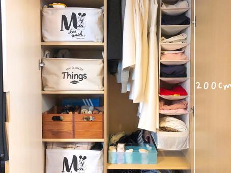 衣櫃收納|小套房衣櫃怎麼收納?住套房必學整理法