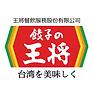 gyoza no osho餃子的王將 中日文主持.png