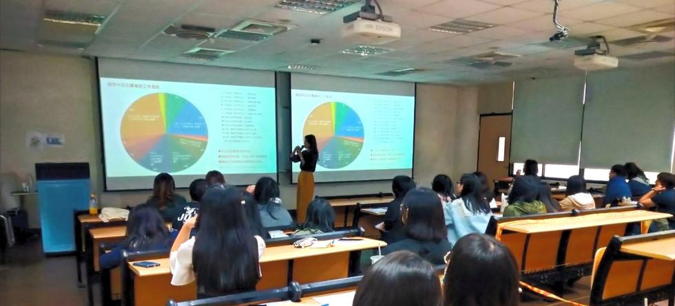 文藻大學日文系《那些口譯工作教會我的事》演講