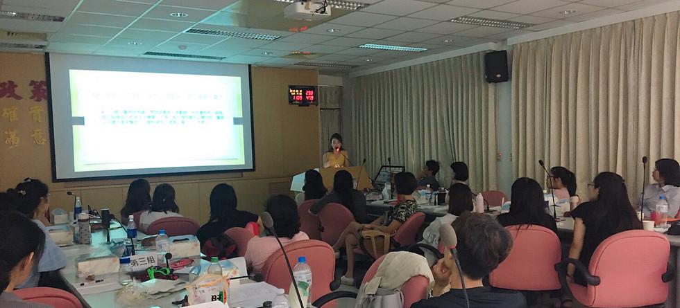 大華科技大學《捆綁與告別》演講