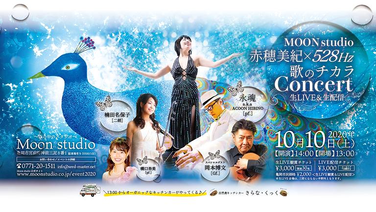 AKO MIKI Concert