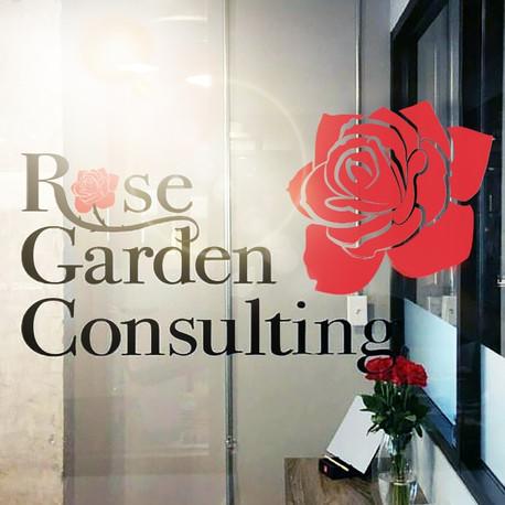 Rose Garden Consulting