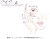 img20200115225448524983 のコピー.png