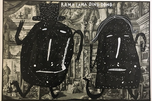 Rama Lama Ding Dong. 17.5 x 12 inches.