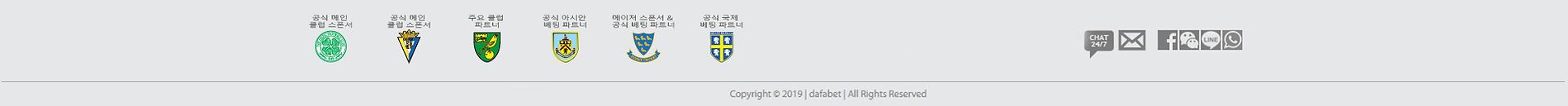 한국 스폰.png