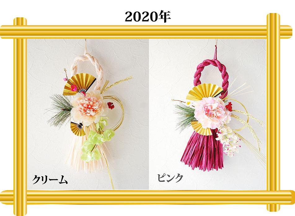 DSC_2519クリームとピンク200 72.jpg