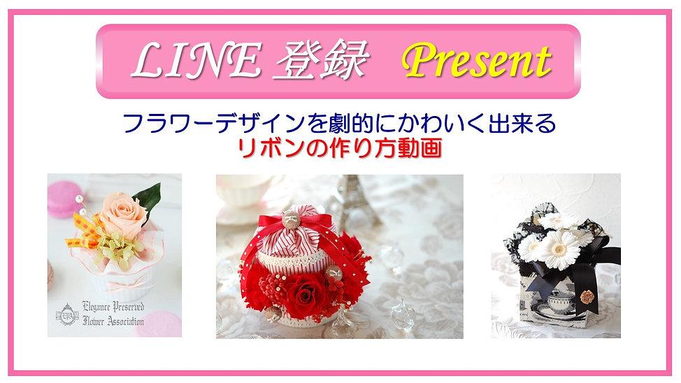 line_page1.JPG