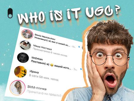 WHO IS IT: UGC?