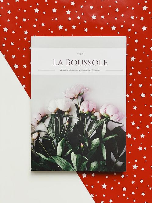 La Boussole: ЦВЕТЫ