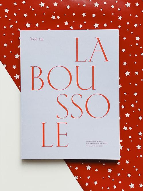 La Boussole: ПОИСК