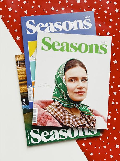 Журнали Seasons