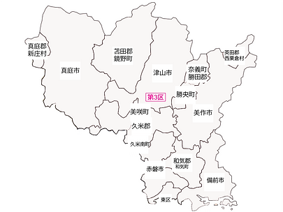 岡山3区白.png