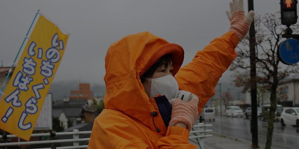 自由民主党広報車「あさかぜ」での街頭演説【衆議院議員あべ俊子】