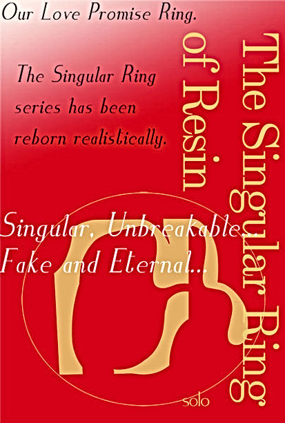 singular-ring-resin-.jpg
