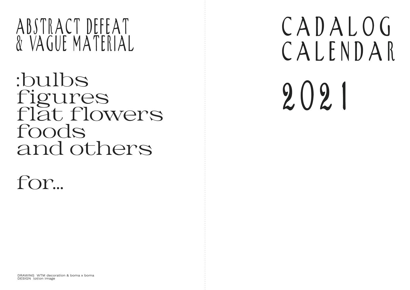 catalog calendar 2021