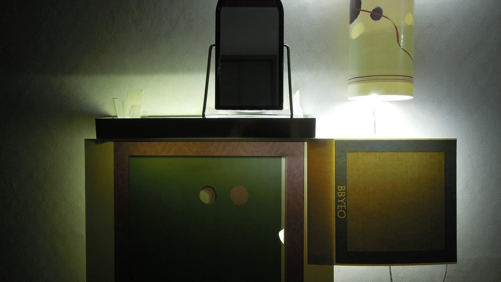 SET for lighting set (검정빛 시공)