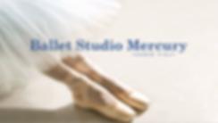 ballet-studio-mercury_0001.png