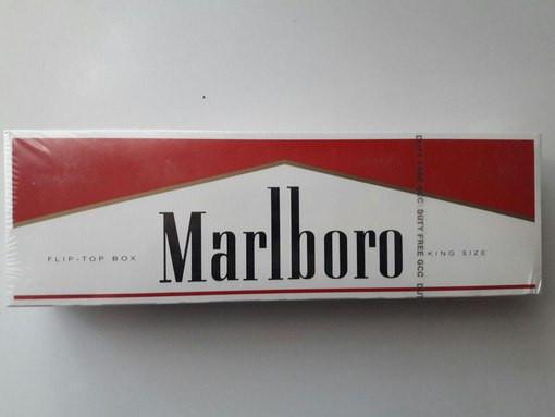 Marlboro GCC