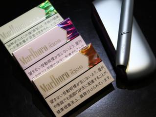 NEW Japanese Marlboro HeatSticks for IQOS