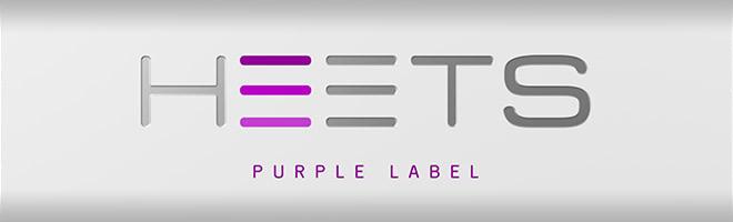 Heets Purple Wholesale