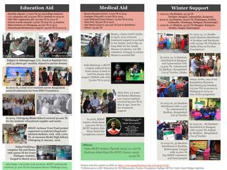 MMJF Brochure - April 2016