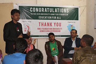 University Admission Aid Program