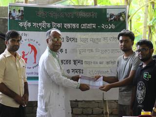 MMJF Donates 200k BDT for Girls' College Education