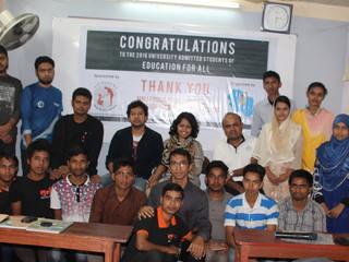 University Admission Fee Aid 2016-17 (1): Dhaka
