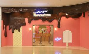 필리핀카지노 여행 꿀정보 디저트 박물관
