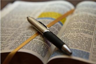 BibleREV.png