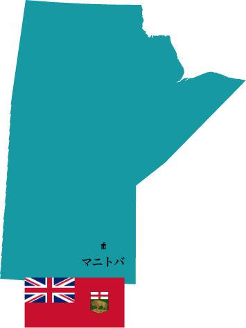 マニトバ州