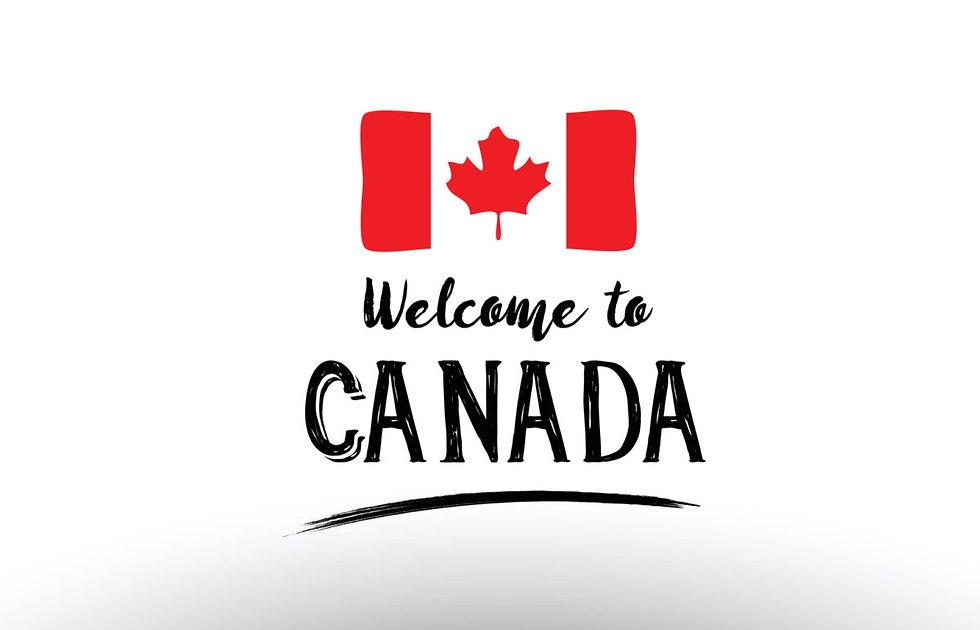 カナダへようこそ