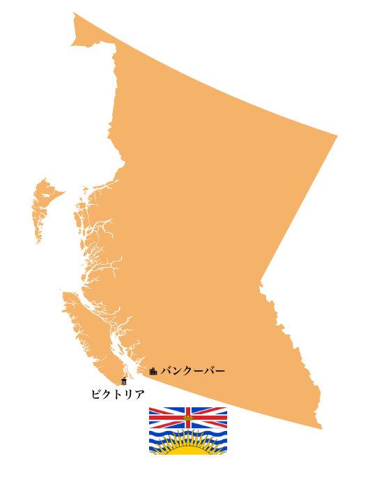 ブリティッシュコロンビア州地図