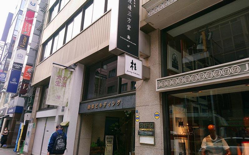 JPBSC 東京オフィス