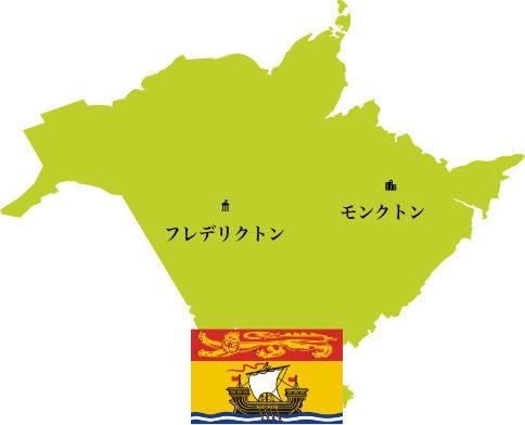 ニューブランズウィック州地図