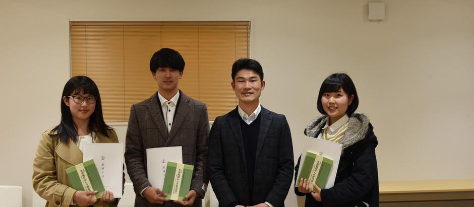 広島大学の学生と意見交換しました