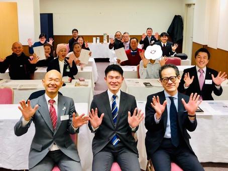 経営者セミナーで、代表の岡田が登壇しました。
