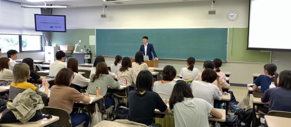 県立広島大学三原キャンパスで、代表の岡田が講義をしました。