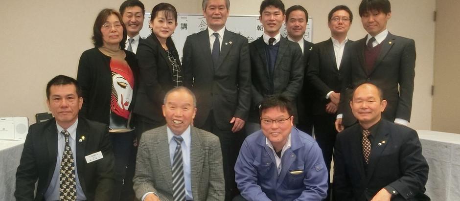 代表の岡田が、セミナーで講師をつとめました。