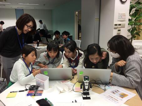 【プレスリリース】商店街のにぎわい創出! 子どもたちがコミュニケーションロボットをプログラミング